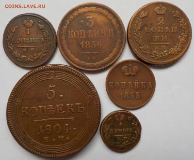 деньга - 5 копеек с 1804 по 1856 - DSCN9973 — копия.JPG