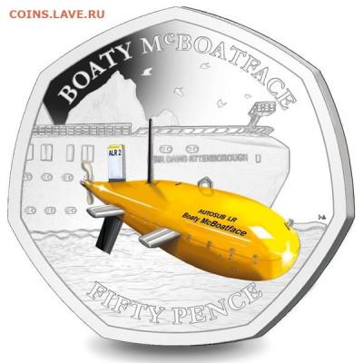 Монеты с Корабликами - 50