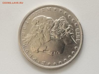 Доллар 1878 года Морган - до 07.12.2019.22.00 - IMG_4442 (1).JPG