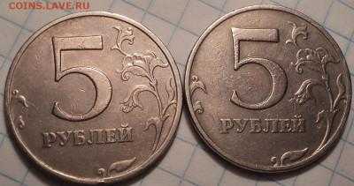 5 руб 2008 спмд шт 3+шт4 +  5 руб 2008 ммд шт 1.1+шт 1.3 - DSC01488.JPG