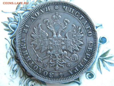 Рубль 1882    до 5.12.19 22:00 - 11krepwyjyrvt18