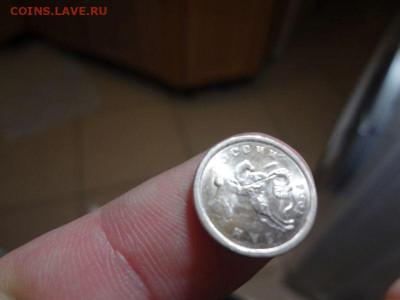 Нашел два килограмма монет. - 3