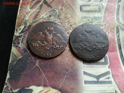 2 масонских пятака 1831,1834 все СМ до 04.12.2019 - 2мас (18) - копия