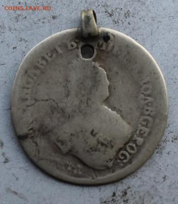 Полуполтиник 1752 с монисто. - IMG_1083.JPG
