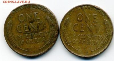 Монеты США. Вопросы и ответы - File0358