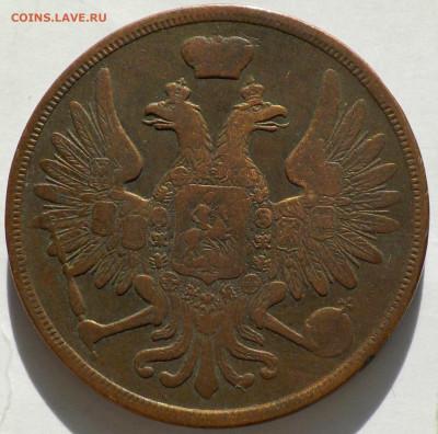 деньга - 5 копеек с 1804 по 1856 - DSCN0028.JPG