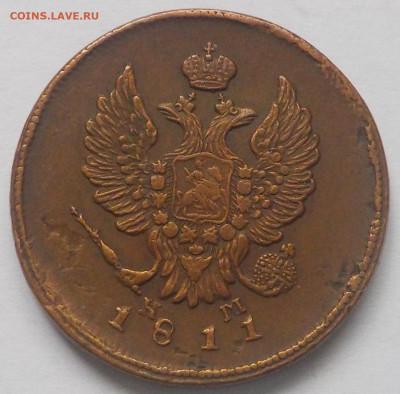 деньга - 5 копеек с 1804 по 1856 - DSCN9985.JPG