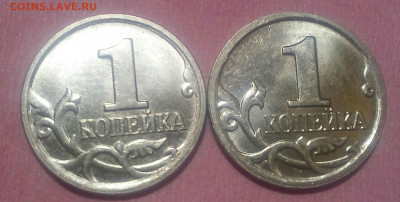 Нашел два килограмма монет. - IMG_20191202_024428_128