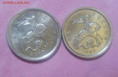 Нашел два килограмма монет. - IMG_20191202_024339_524