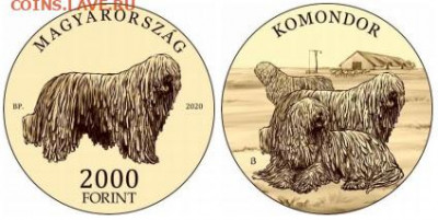 Животные на монетах - Венгрия 2020 10