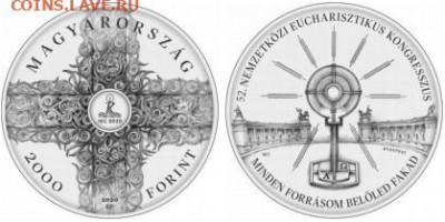 Христианство на монетах и жетонах - Венгрия 2020 9
