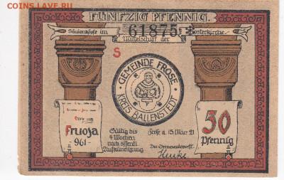 Нотгельд-Фрозе 50 пфеннигов 1921 г. до 08.12 в 22:00 - IMG_20191202_0008