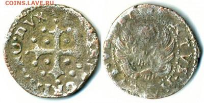 что-то похожее на венгерский денарий времен крестоносцев - Венеция Marino Grimani 1595-1605 1 сесино (двойной кватрино-8 денар) ND (1595-1605) MB-285 1,14gr A - MARINVS GRIMANO DVX, R - SANTVS MARCVS VENET 771