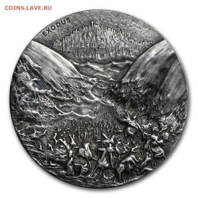 Христианство на монетах и жетонах - 004