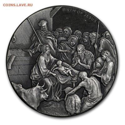 Христианство на монетах и жетонах - 009