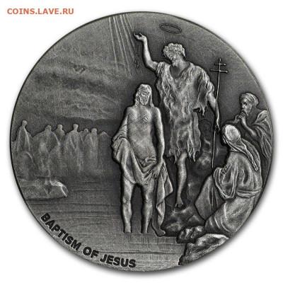 Христианство на монетах и жетонах - 010