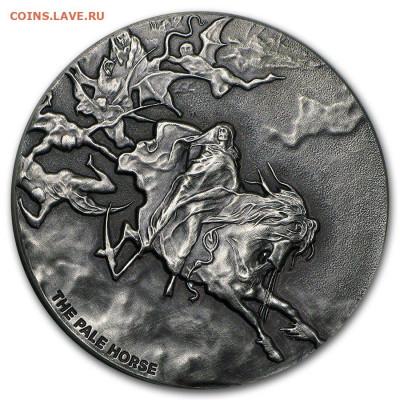 Христианство на монетах и жетонах - 015