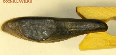 фигурка рыбки - IMG_рыбка 3