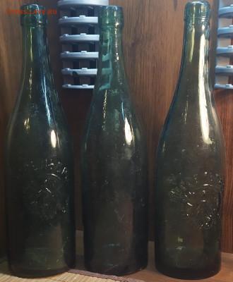 Пивные бутылки Трехгорное. - IMG_20191203_210200