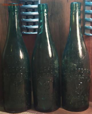 Пивные бутылки Трехгорное. - IMG_20191203_210335