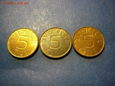 Швеция три монеты  5 оре до 8.12 - P1100552.JPG