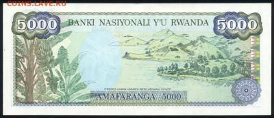 Руанда 5000 франков 1988 unc 10.12.19. 22:00 мск - 1