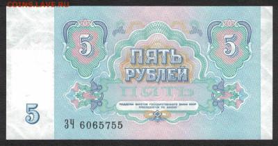 Приднестровье 5000 рублей 1994 (1991) unc 10.12.19. 22:00 мс - 1