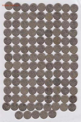 5 копеек 2001 М- 121 шт. до 10.12.19 - 004