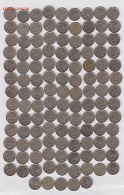 5 копеек 2001 М- 121 шт. до 10.12.19 - 005