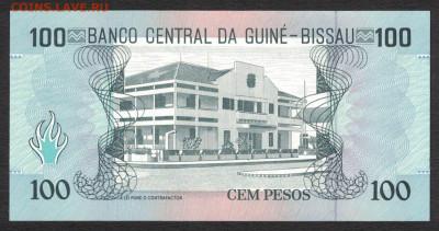 Гвинея-Биссау 100 песо 1990 unc 10.12.19. 22:00 мск - 1