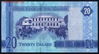 Гамбия 20 даласи 2015 unc 10.12.19. 22:00 мск - 1