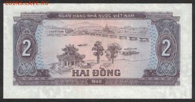 Вьетнам 2 донга 1980 unc 10.12.19. 22:00 мск - 1