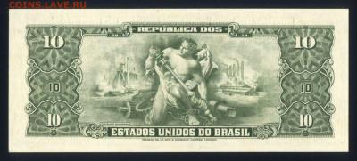 Бразилия 1 сентаво 1967 (надпечатка) unc 10.12.19. 22:00 мск - 1