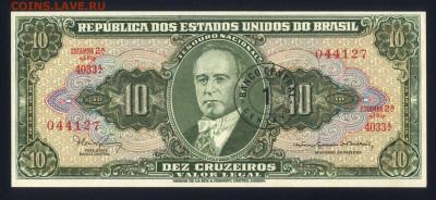 Бразилия 1 сентаво 1967 (надпечатка) unc 10.12.19. 22:00 мск - 2