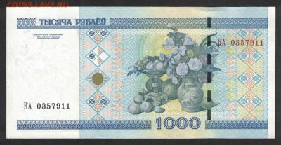 Беларусь 1000 рублей 2000 (2011) unc 10.12.19. 22:00 мск - 1