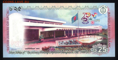 Бангладеш 25 така 2013 (юбилейная) unc  10.12.19. 22:00 мск - 1