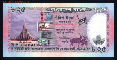 Бангладеш 25 така 2013 (юбилейная) unc  10.12.19. 22:00 мск - 2