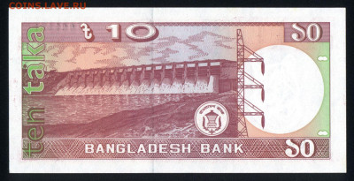Бангладеш 10 така 1982-1993 unc 10.12.19. 22:00 мск - 1