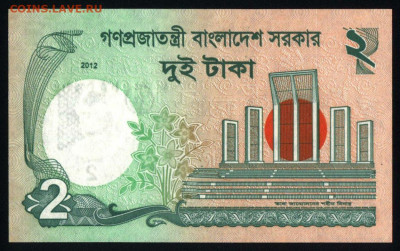 Бангладеш 2 така 2012 unc 10.12.19. 22:00 мск - 1