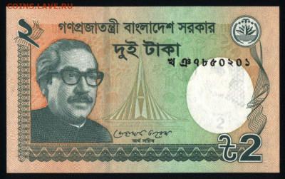 Бангладеш 2 така 2012 unc 10.12.19. 22:00 мск - 2