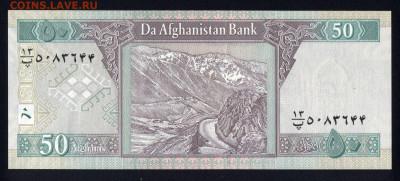Афганистан 50 афгани 2012 unc 10.12.19. 22:00 мск - 1