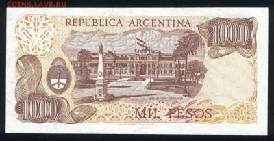 Аргентина 1000 песо 1976 unc 10.12.19. 22:00 мск - 1