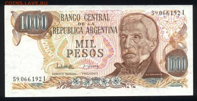 Аргентина 1000 песо 1976 unc 10.12.19. 22:00 мск - 2