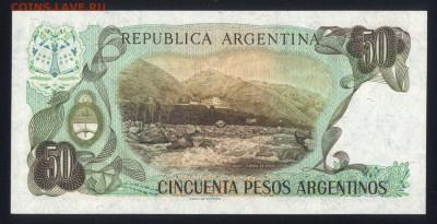 Аргентина 50 песо 1983 unc 10.12.19. 22:00 мск - 1