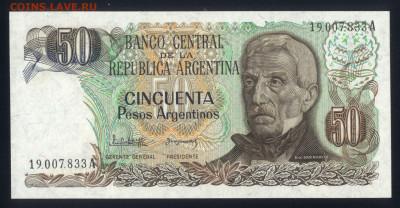 Аргентина 50 песо 1983 unc 10.12.19. 22:00 мск - 2