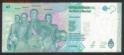 Аргентина 5 песо 2015 unc 10.12.19. 22:00 мск - 1