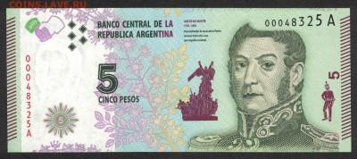 Аргентина 5 песо 2015 unc 10.12.19. 22:00 мск - 2