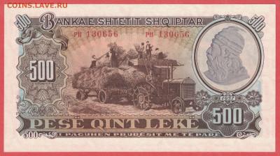 Албания 500 лек 1957 unc 10.12.19. 22:00 мск - 1