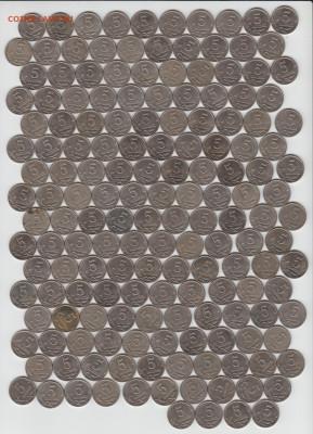 5 копеек 2003 М- 164 шт. до 10.12.19 - 002