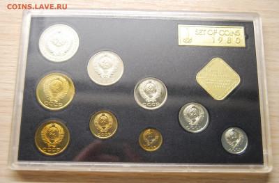Жесткий годовой набор 1980 с конвертом , 9.12.19 (22.00) - DSC_2758.JPG